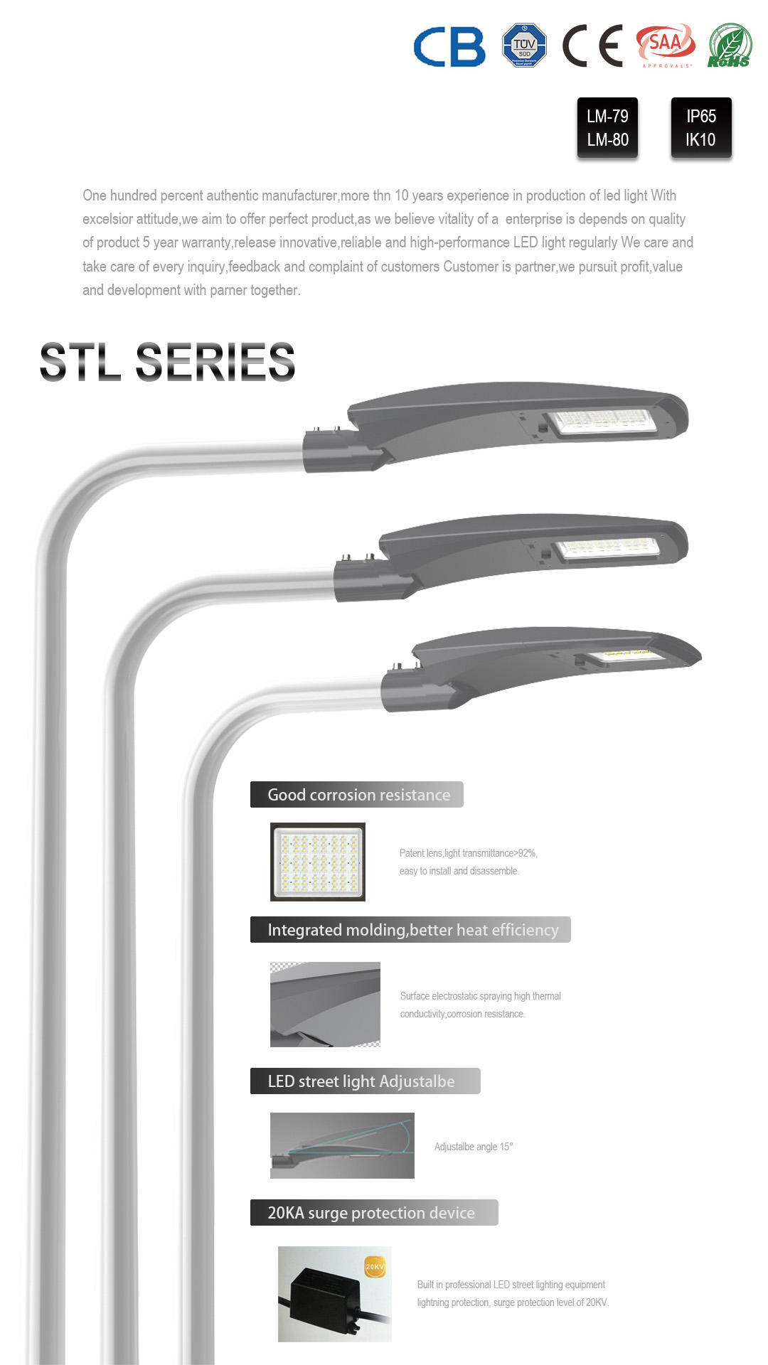 SEEKING series outdoor street light with higher efficiency for roadways